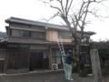 f:id:fujiwarakominka:20140305104436j:image:medium