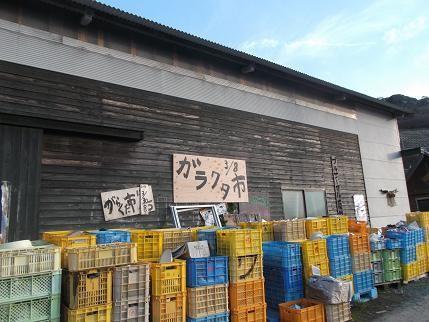 f:id:fujiwarakominka:20140307173904j:image