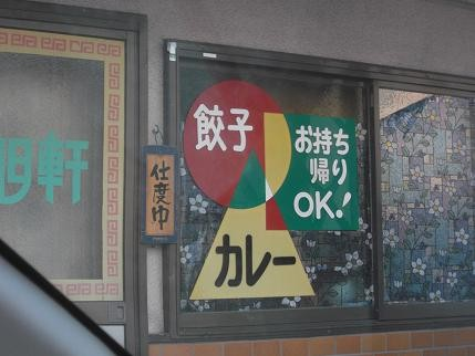 f:id:fujiwarakominka:20140309091919j:image