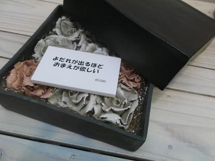 f:id:fujiwarakominka:20140403180552j:image