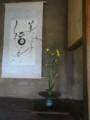 f:id:fujiwarakominka:20140419102421j:image:medium