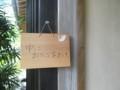 f:id:fujiwarakominka:20140419112345j:image:medium