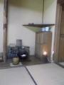 f:id:fujiwarakominka:20140419113921j:image:medium