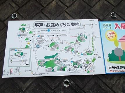 f:id:fujiwarakominka:20140419114851j:image