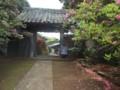 f:id:fujiwarakominka:20140419115126j:image:medium
