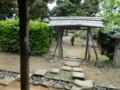f:id:fujiwarakominka:20140419135503j:image:medium