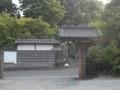 f:id:fujiwarakominka:20140505181641j:image:medium