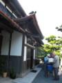 f:id:fujiwarakominka:20140511144233j:image:medium