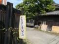 f:id:fujiwarakominka:20140511155157j:image:medium