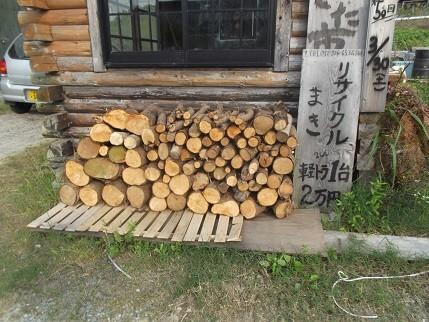 f:id:fujiwarakominka:20140614171812j:image