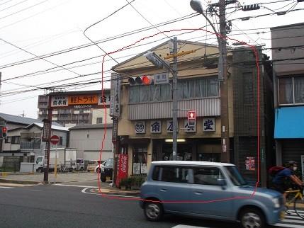 f:id:fujiwarakominka:20140620174541j:image