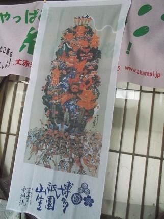 f:id:fujiwarakominka:20140705144209j:image
