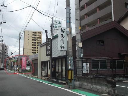 f:id:fujiwarakominka:20140713103509j:image