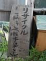 f:id:fujiwarakominka:20140730161231j:image:medium
