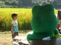f:id:fujiwarakominka:20140913161820j:image:medium
