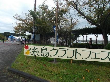 f:id:fujiwarakominka:20140920110842j:image