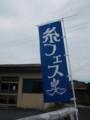f:id:fujiwarakominka:20140920123311j:image:medium