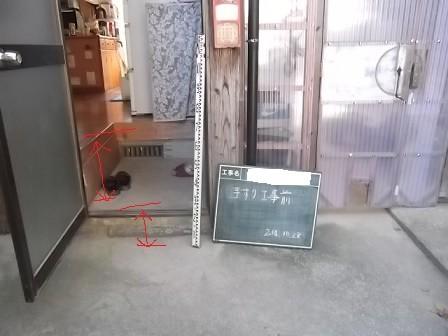 f:id:fujiwarakominka:20141028141532j:image