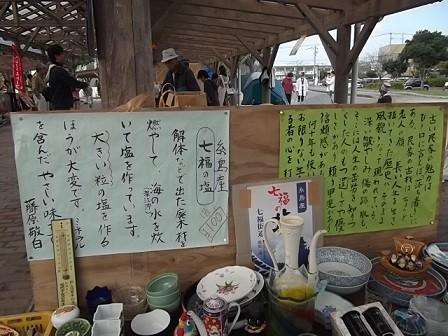 f:id:fujiwarakominka:20141102103445j:image