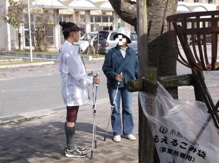 f:id:fujiwarakominka:20141102110223j:image
