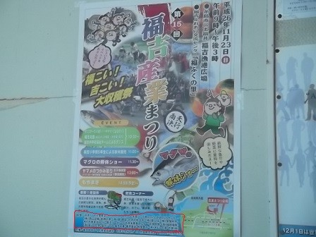 f:id:fujiwarakominka:20141104114205j:image