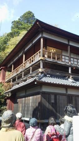 f:id:fujiwarakominka:20141113124901j:image