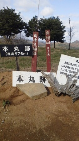 f:id:fujiwarakominka:20141113140426j:image