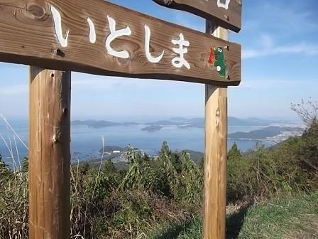 f:id:fujiwarakominka:20141115145603j:image