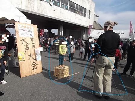 f:id:fujiwarakominka:20141123121715j:image