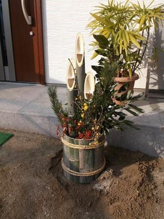 f:id:fujiwarakominka:20141231102552j:image