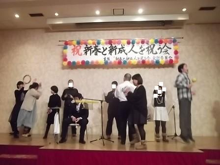 f:id:fujiwarakominka:20150124122227j:image