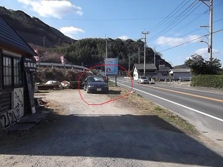 f:id:fujiwarakominka:20150214103247j:image