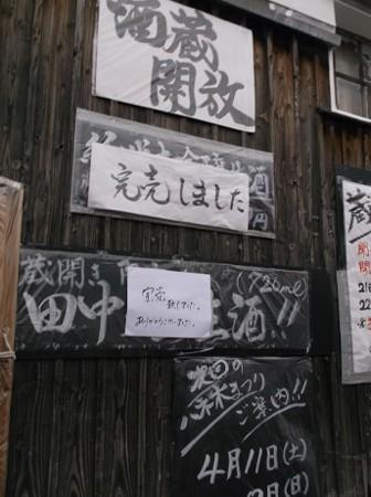 f:id:fujiwarakominka:20150222154157j:image