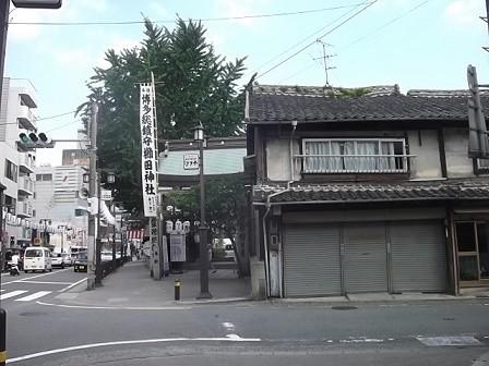 f:id:fujiwarakominka:20150709162036j:image