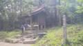 f:id:fujiwarakominka:20150719094553j:image:medium