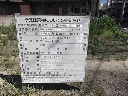 f:id:fujiwarakominka:20150823143639j:image