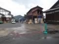 f:id:fujiwarakominka:20150906155316j:image:medium