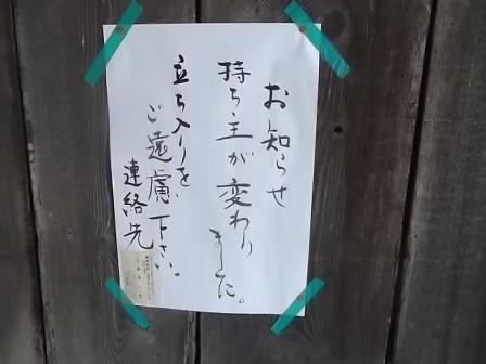 f:id:fujiwarakominka:20150913133306j:image