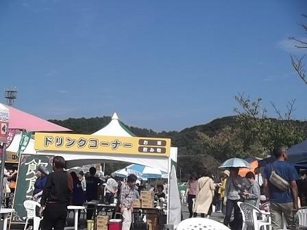 f:id:fujiwarakominka:20150921141943j:plain