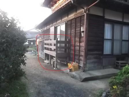 f:id:fujiwarakominka:20151020070745j:image