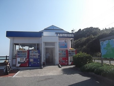 f:id:fujiwarakominka:20151024101717j:image