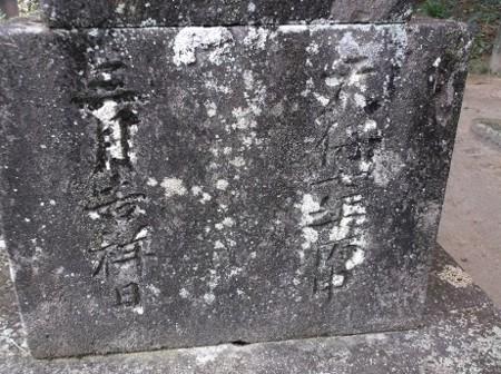 f:id:fujiwarakominka:20160101113109j:image