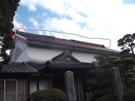 f:id:fujiwarakominka:20160203101235j:image