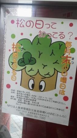 f:id:fujiwarakominka:20160215154131j:image