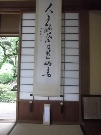 f:id:fujiwarakominka:20160424162915j:image