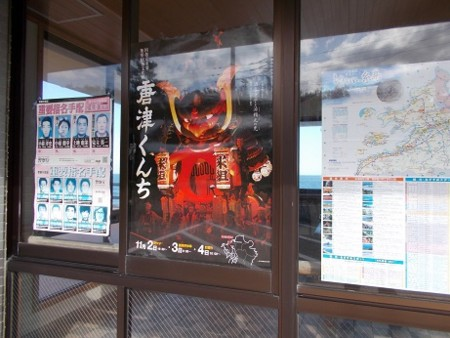 f:id:fujiwarakominka:20161102100016j:image