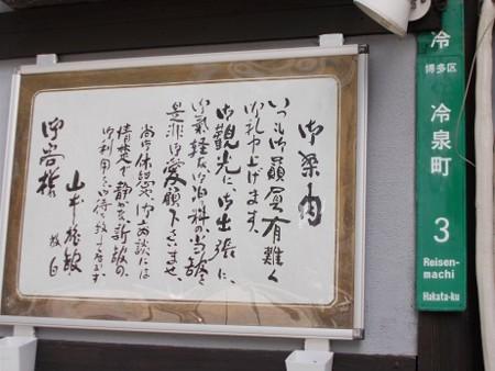 f:id:fujiwarakominka:20170312102718j:image