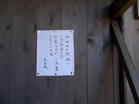 f:id:fujiwarakominka:20170423121903j:image
