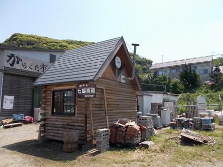 f:id:fujiwarakominka:20170430111508j:image