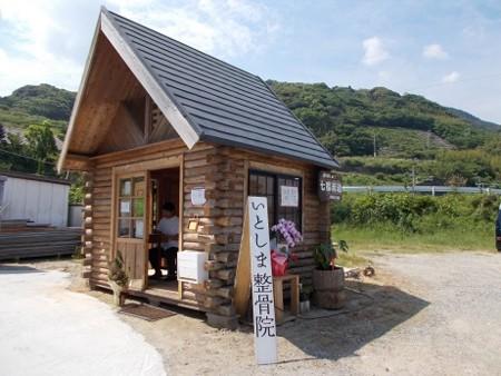 f:id:fujiwarakominka:20170523100911j:image
